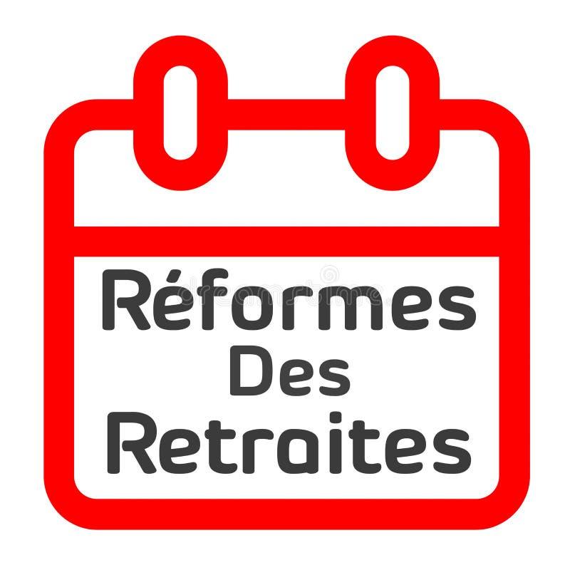 退休金改革在法国 库存例证