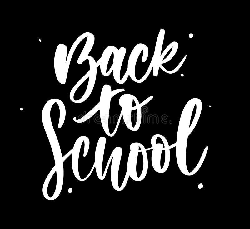 送回欢迎到学校标签 r 回到学校销售标记 r 手拉的在上写字的徽章 库存例证