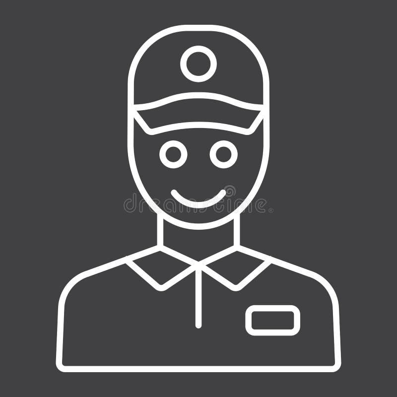 送货人线象,后勤和交付 向量例证