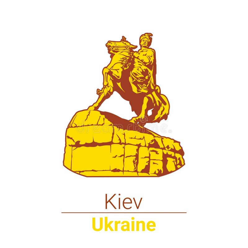 适应图标 基辅 乌克兰 对波格丹在马背上赫梅利尼茨基的纪念碑 向量例证
