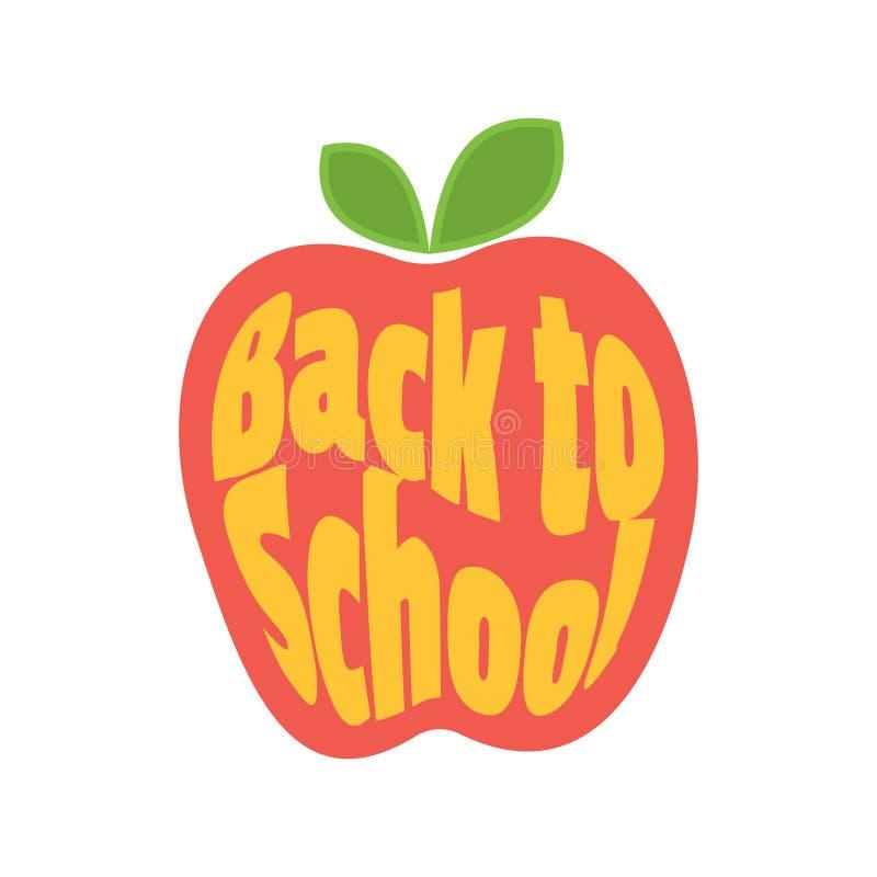 适应图标 苹果计算机,回到学校 皇族释放例证