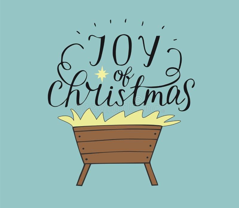 递圣诞节字法喜悦与饲槽和星的 向量例证