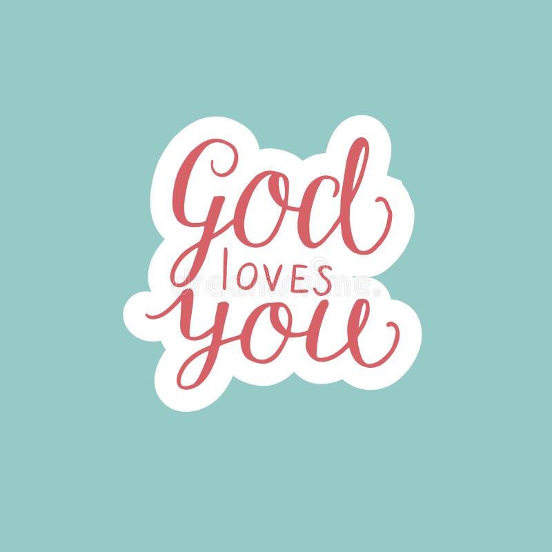 递字法上帝爱您,做在蓝色背景 库存例证