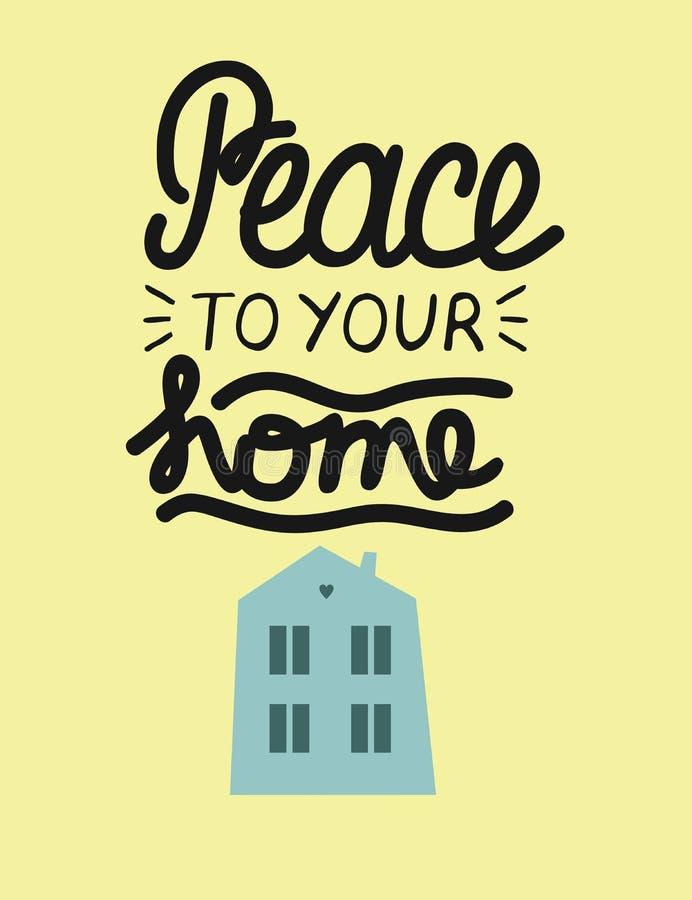 递字法和平到您的有房子大厦的家  皇族释放例证