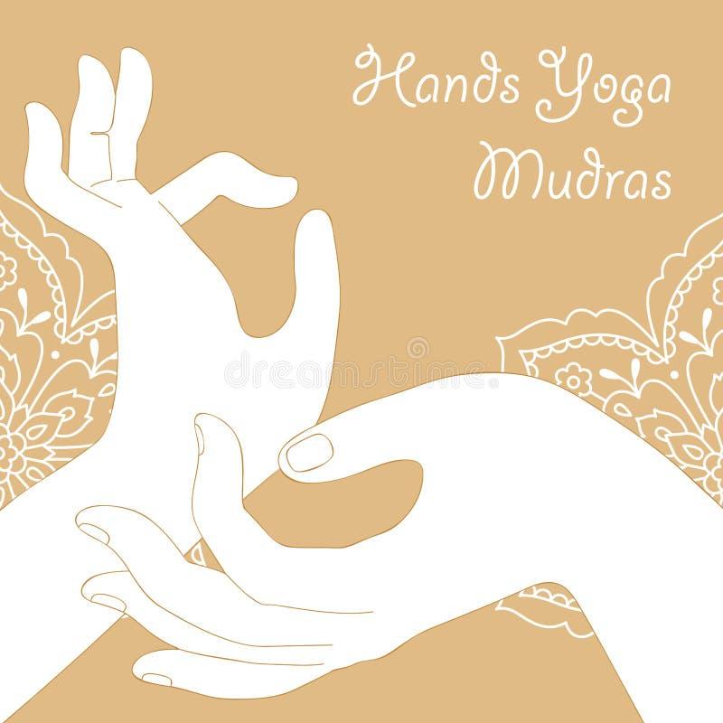 递瑜伽mudras 向量例证