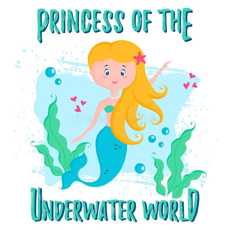 逗人喜爱的公主Mermaid r 向量例证