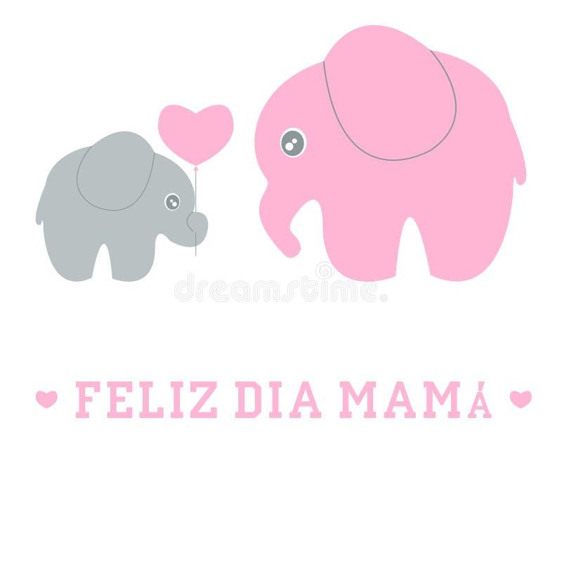 逗人喜爱的动画片婴孩和妈妈大象 库存例证