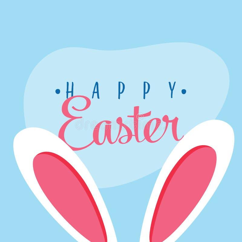 逗人喜爱的复活节兔子传染媒介例证,兔宝宝的手拉的面孔 与愉快的复活节文字的贺卡 兔子耳朵 向量例证