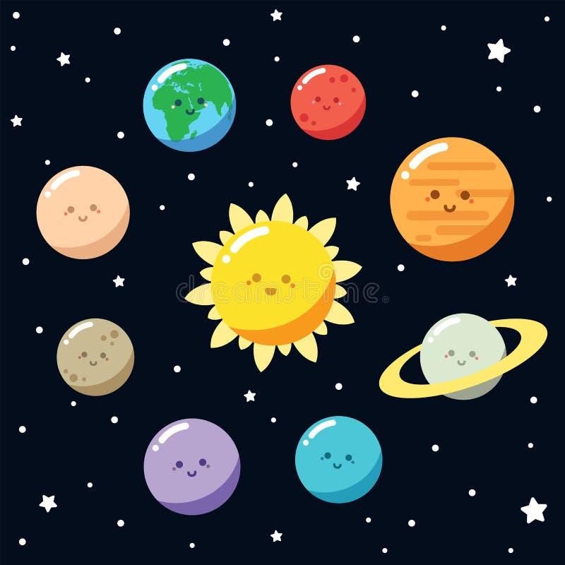逗人喜爱的太阳系 库存例证
