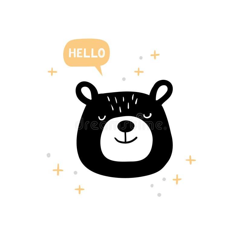 逗人喜爱的熊面孔 与文本的手拉的动画片例证 皇族释放例证