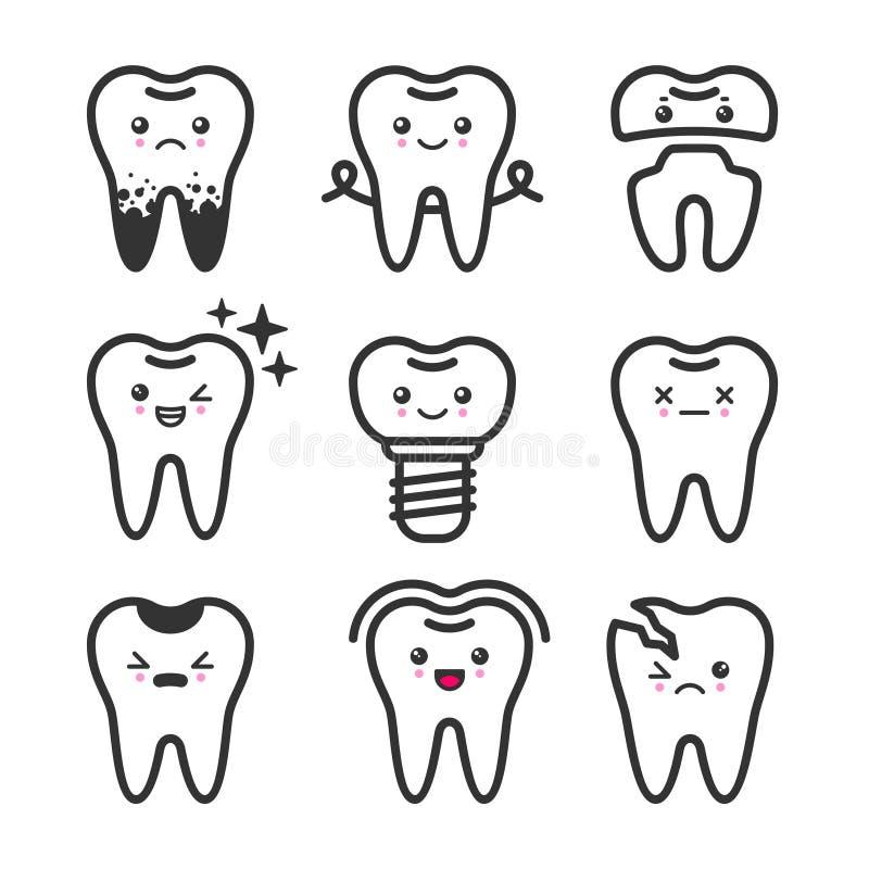 逗人喜爱的牙概述用不同的情感的传染媒介集合 不同的牙情况 向量例证