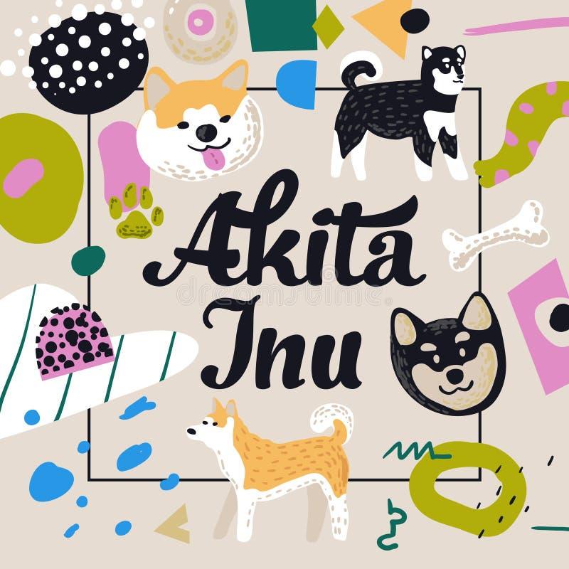 逗人喜爱的狗设计 与秋田Inu和抽象元素的幼稚背景 盖子的婴孩徒手画的乱画,装饰 向量例证
