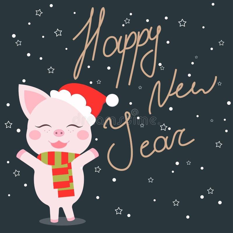 逗人喜爱的猪祝愿一新年快乐 图库摄影