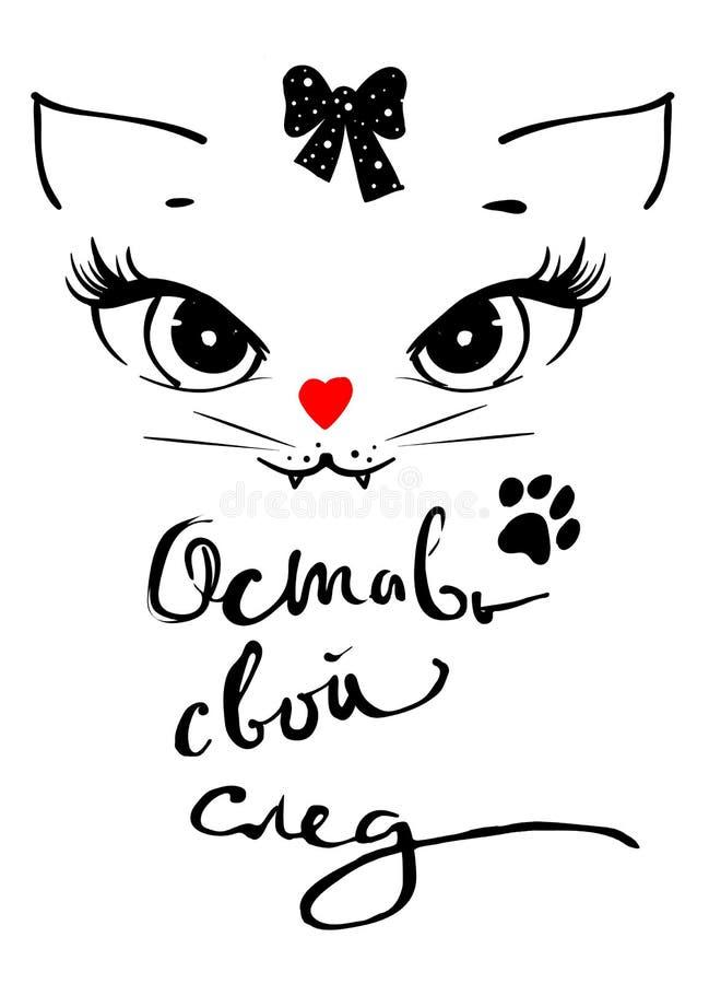 逗人喜爱的猫女孩头 把您的标记T恤杉印刷品词组留在用俄语 皇族释放例证
