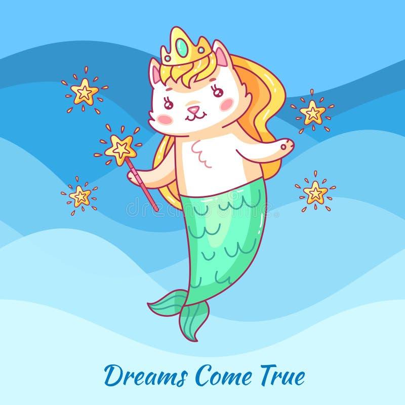 逗人喜爱的猫美人鱼 动画片独角兽猫 实现的Dewams 女孩刺激传染媒介海报 向量例证