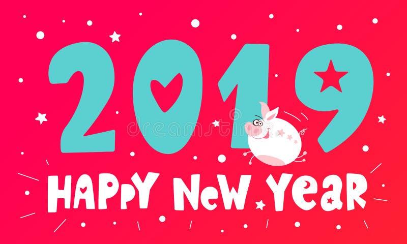 逗人喜爱的贪心飞行滑稽的字符 新年好 2019年的猪中国标志 招呼欢乐礼品券 向量 向量例证