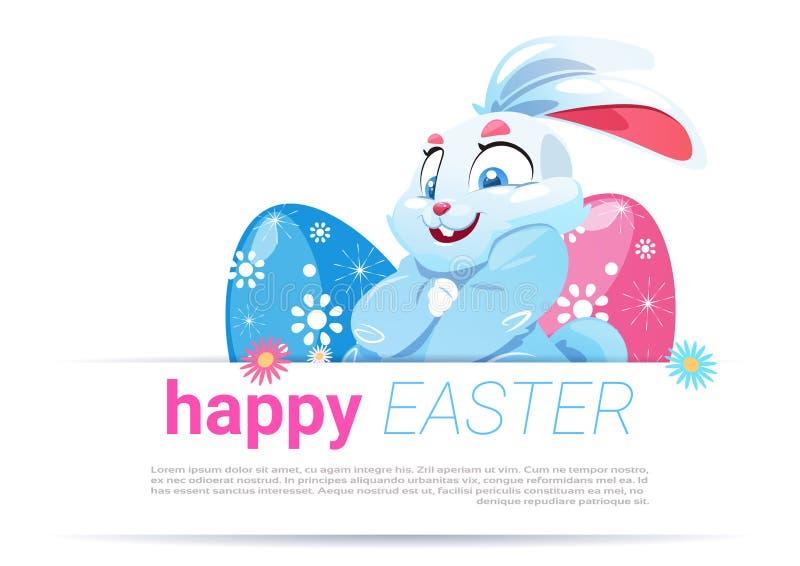 逗人喜爱的贺卡用兔子和鸡蛋,愉快的复活节海报模板设计 库存例证