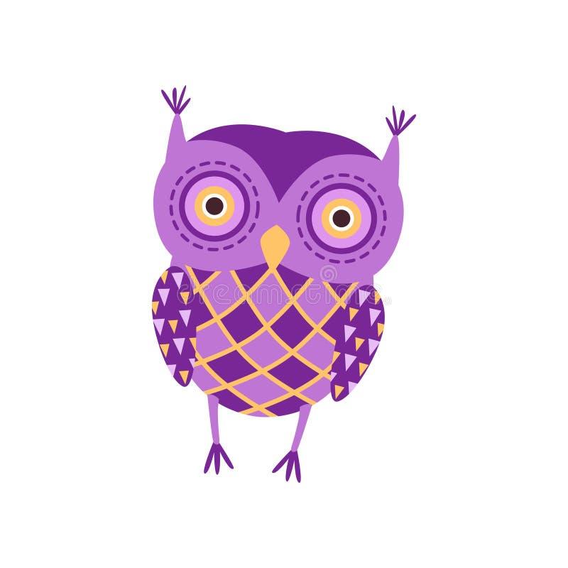 逗人喜爱的软的紫色猫头鹰之子长毛绒玩具,被充塞的动画片动物传染媒介例证 库存例证