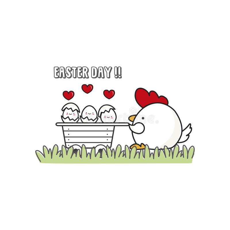 逗人喜爱的鸡用复活节彩蛋 库存例证