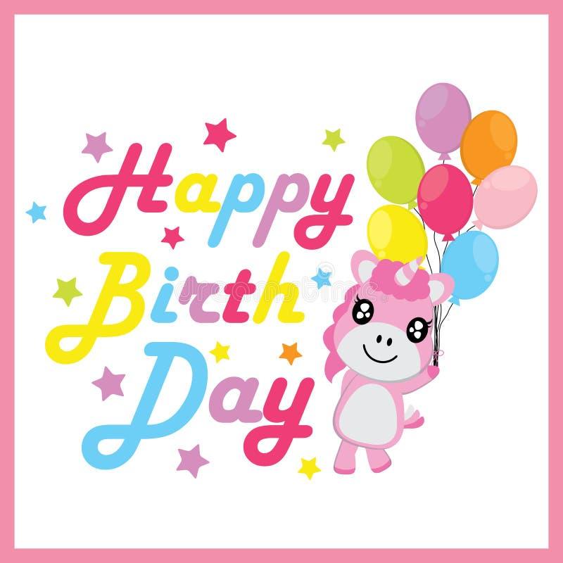 逗人喜爱的婴孩独角兽带来气球动画片,生日明信片、墙纸和贺卡 库存例证