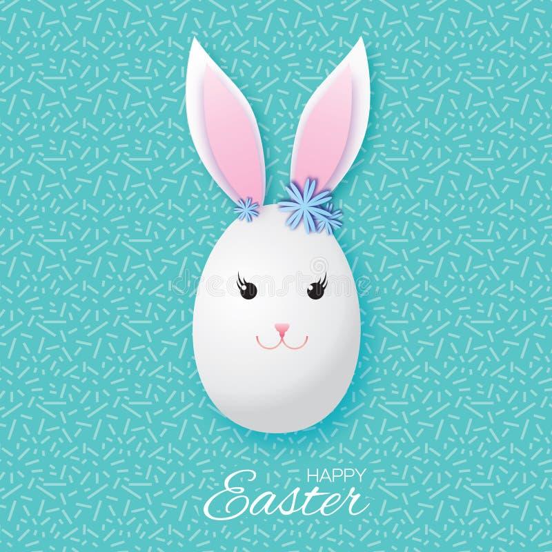 逗人喜爱的滑稽的兔宝宝-一点牲口 卵形形状 愉快的复活节贺卡 皇族释放例证
