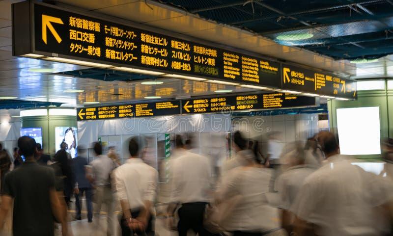 通勤者长的曝光赶紧在新宿驻地的下班时间在东京,日本 免版税库存图片