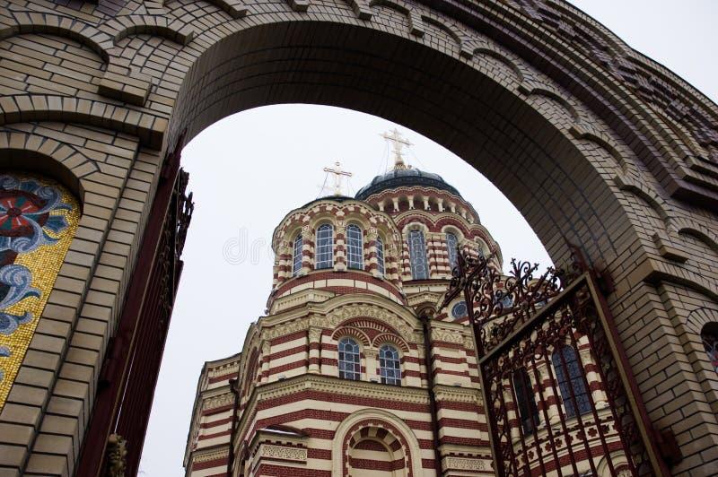 通告大教堂哈尔科夫 库存照片