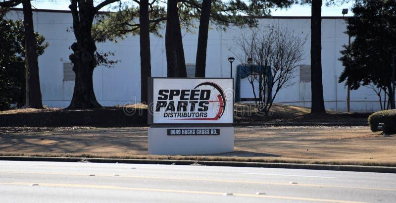 速度零件经销商,孟菲斯,TN 免版税库存图片