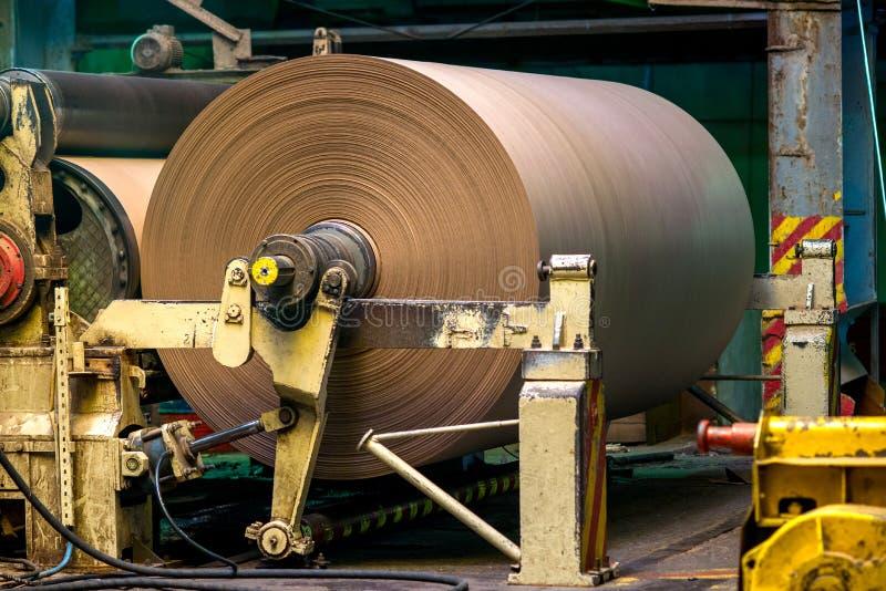 造纸厂工厂 免版税图库摄影
