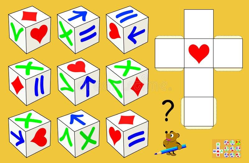 逻辑难题比赛 需要发现8个相同立方体和得出他们的样式 哪些立方体与其他不同? 向量例证