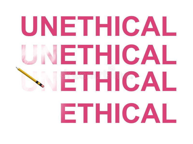 道德 向量例证
