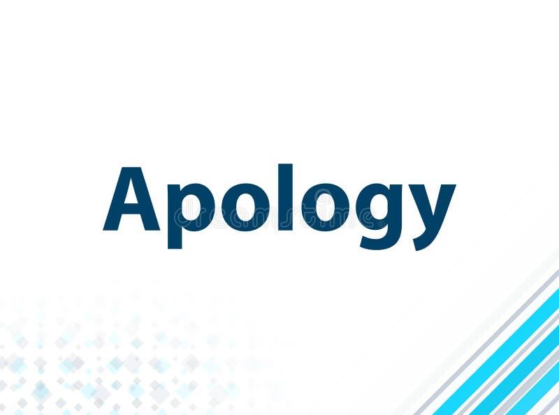 道歉现代平的设计蓝色抽象背景 皇族释放例证
