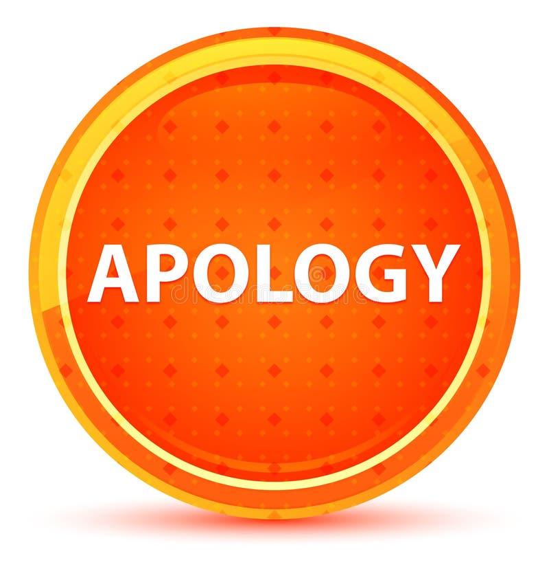 道歉自然橙色圆的按钮 皇族释放例证