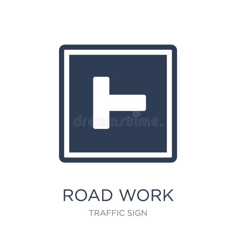 道路工程标志象 在w的时髦平的传染媒介道路工程标志象 向量例证