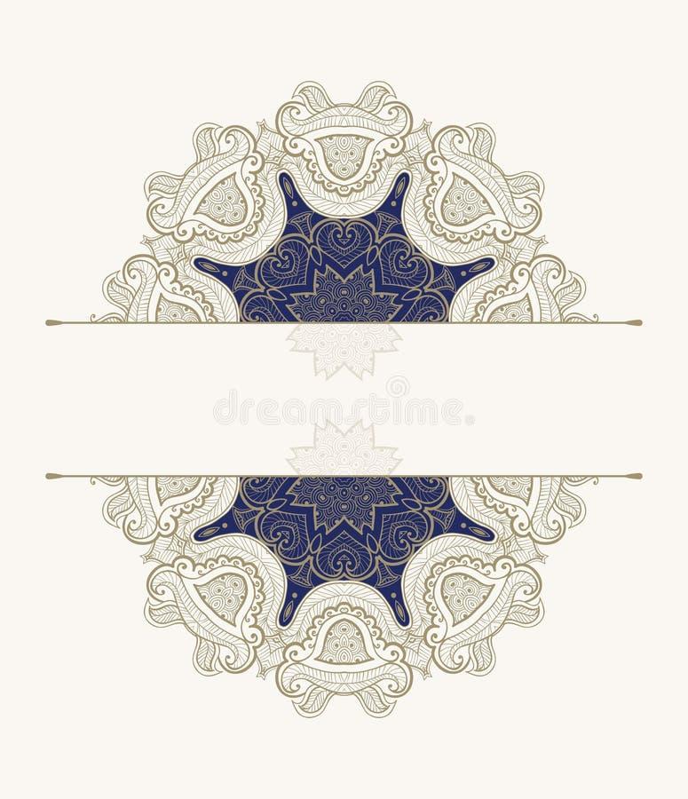 邀请或卡片模板  花卉东方样式 美丽的坛场 葡萄酒装饰元素 种族装饰品 皇族释放例证