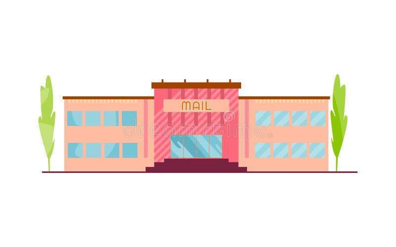 购物中心大厦外部 平的设计样式现代传染媒介例证概念 库存例证