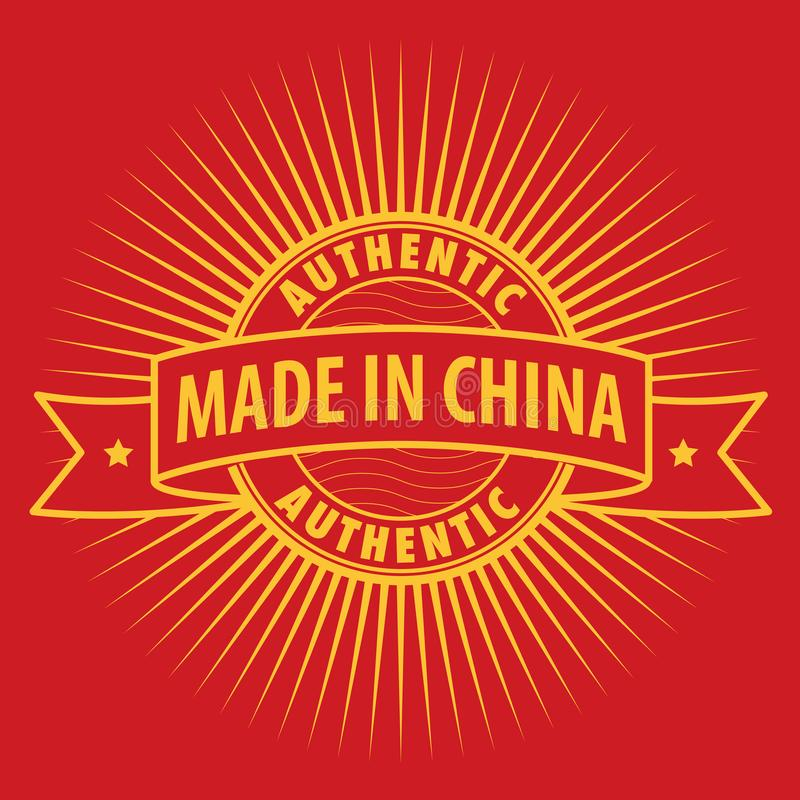 邮票或标签与文本中国制造 库存例证