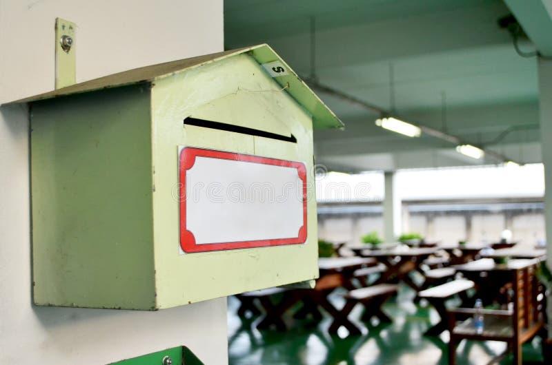 邮箱和评论 库存图片
