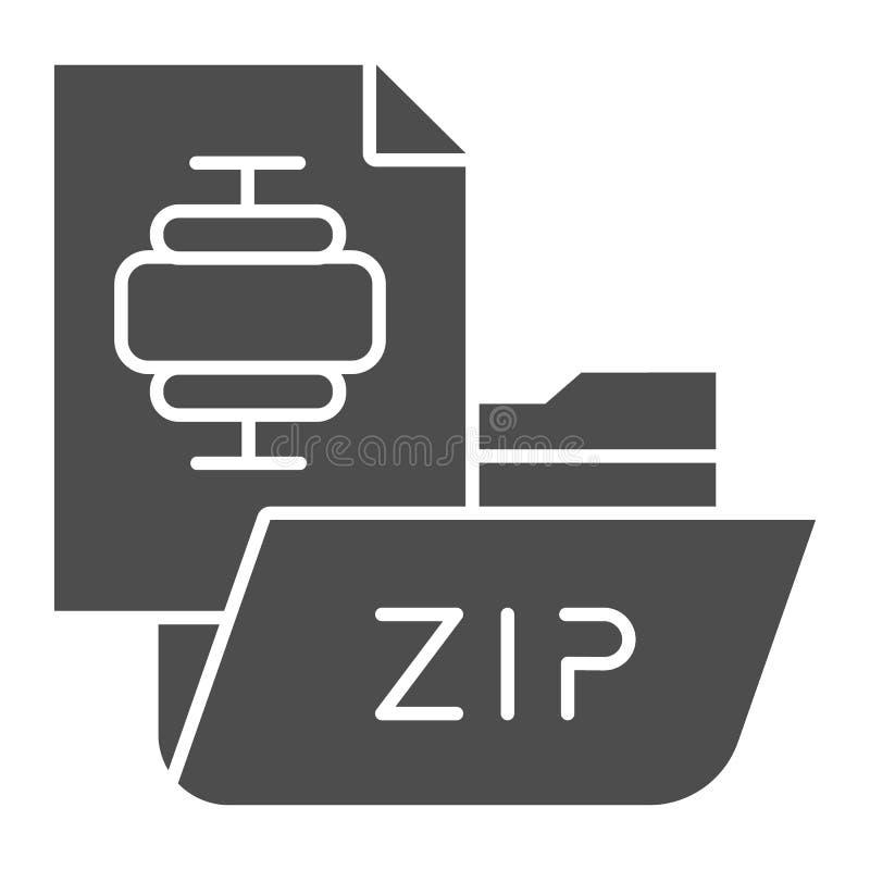 邮编文件夹坚实象 归档文件夹在白色隔绝的传染媒介例证 压缩的文件夹纵的沟纹样式设计 向量例证