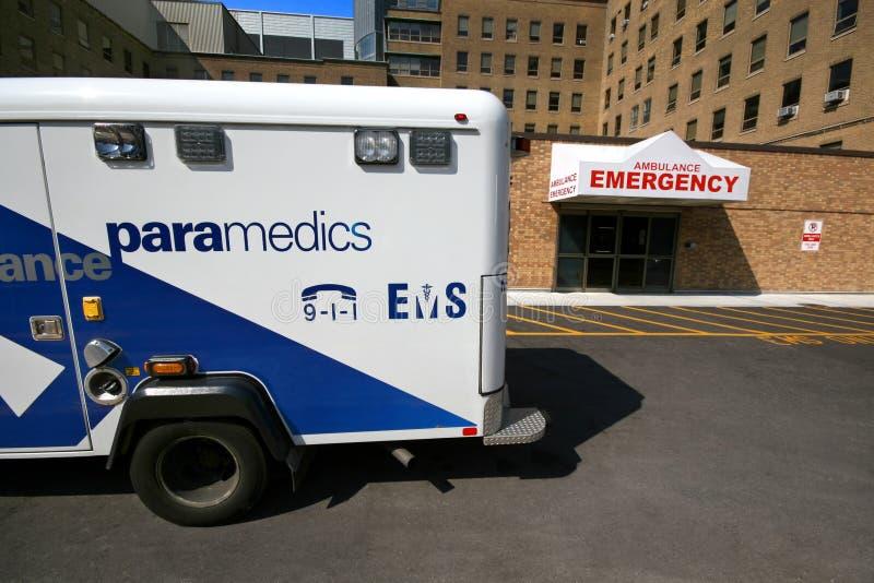 部门紧急医院 库存照片