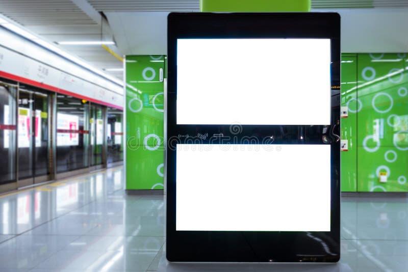 都市地铁地下广告牌长方形白色大模型城市 库存图片