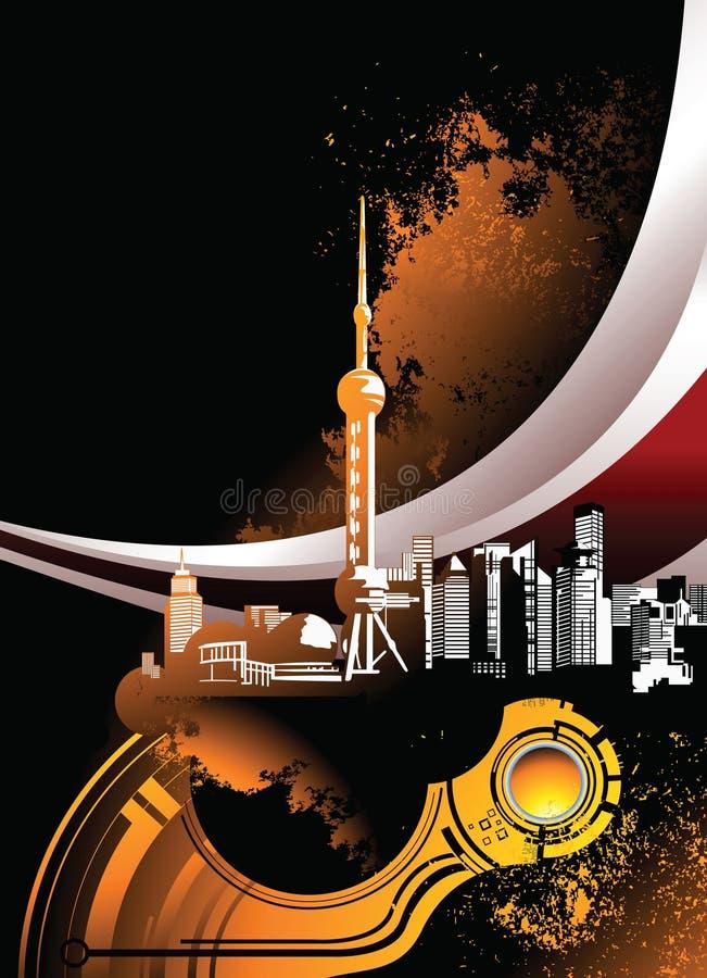 都市的城市 向量例证