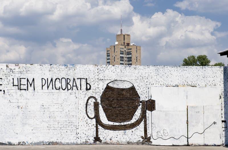都市的graffity 库存图片