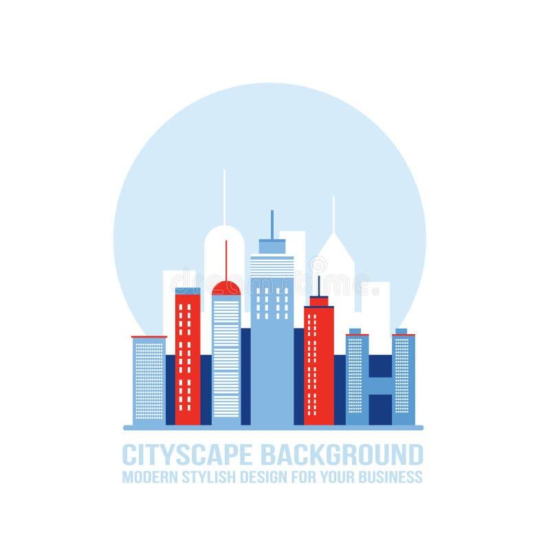 都市风景背景城市大厦现出轮廓现代平的设计样式 库存例证