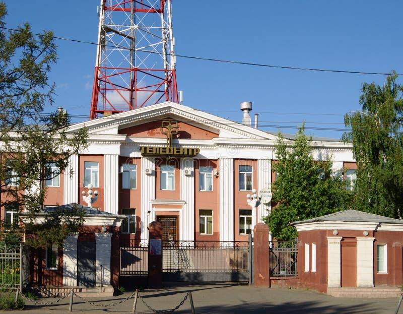 鄂木斯克,俄罗斯- 2014年8月31日:telecentre办公室看法  库存图片