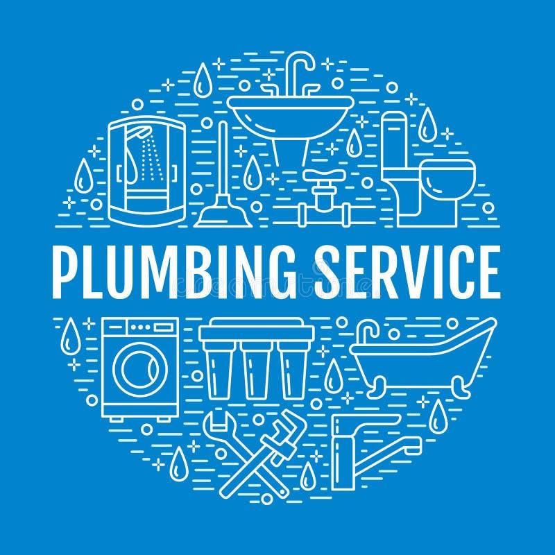 配管服务蓝色横幅例证 导航线房子卫生间设备,龙头,洗手间,管道象  皇族释放例证