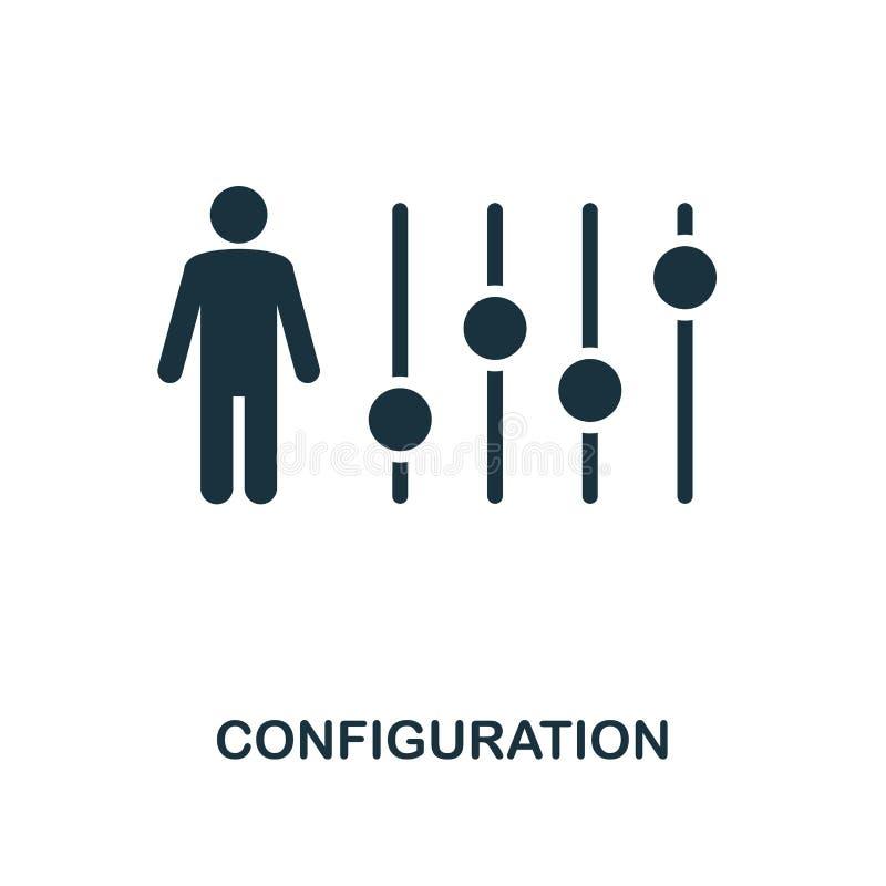 配置象 从项目管理象汇集的单色样式象设计 Ui 配置象的例证 库存例证