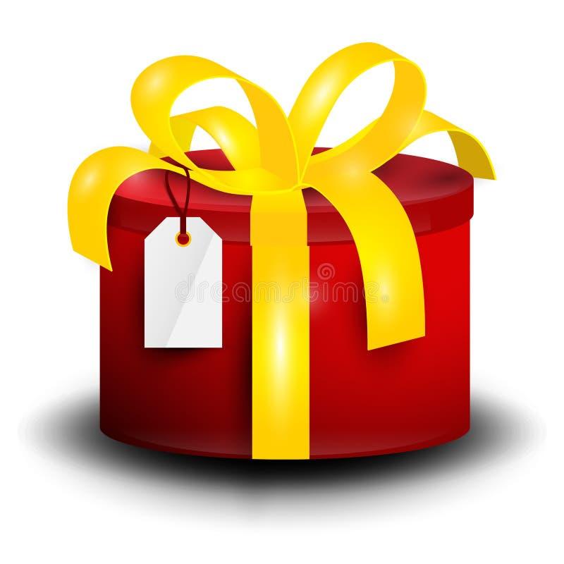 配件箱礼品查出的白色 传染媒介被环绕的红色礼物箱子 库存例证
