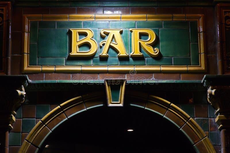 酒吧标志 库存照片