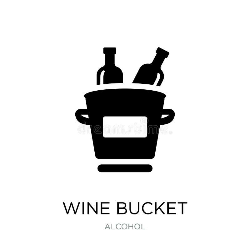 酒在时髦设计样式的桶象 酒在白色背景隔绝的桶象 酒桶现代传染媒介的象简单和 库存例证